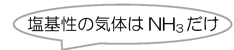 p.259-4