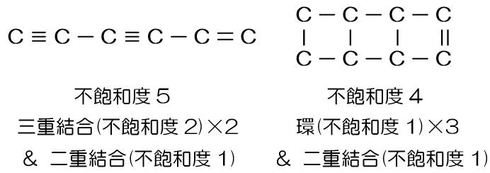 p.286-3
