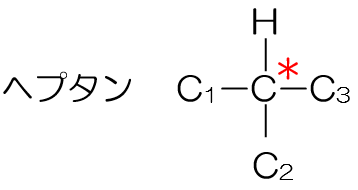 p.293-2