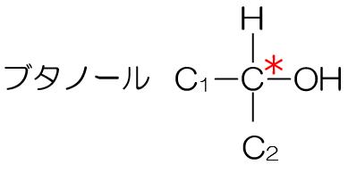 p.293-3