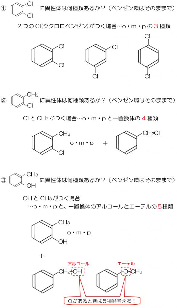 p.337-2