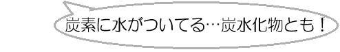 p.373-2