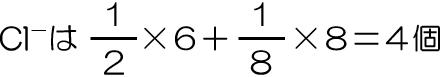 Kp.59-4