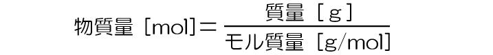 Kp.86-2