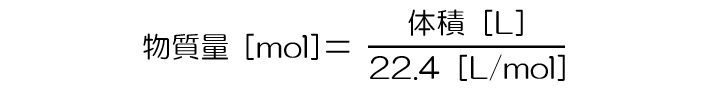 Kp.86-3