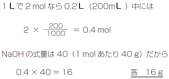 Kp.93-1
