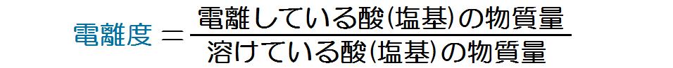 Kp.111-1