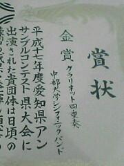 20060115_118859.jpg
