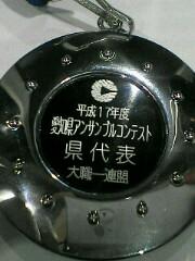 20060115_118907.jpg