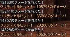 初?!100K