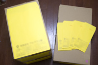 真っ黄色の封筒