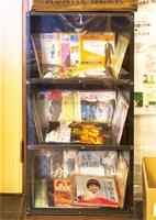 玉電と郷土の歴史館のレコードコレクション