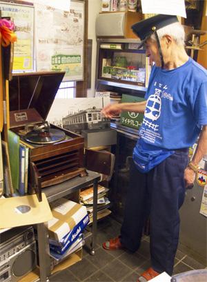 玉電と郷土の歴史館の蓄音機