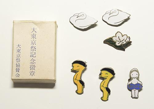 大東京祭記念徽章