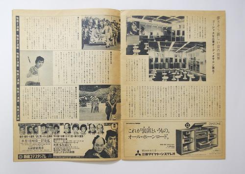 月刊東京タワー中