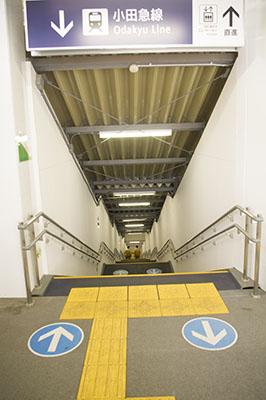 新代田駅の階段