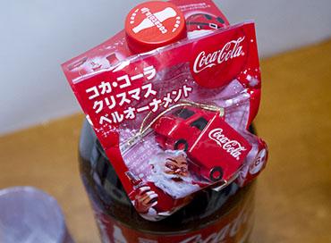 コカコーラ・クリスマス・ベルオーナメント