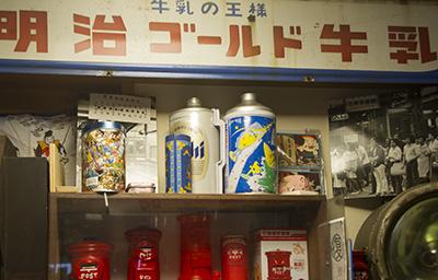玉電と郷土の歴史館ビール缶