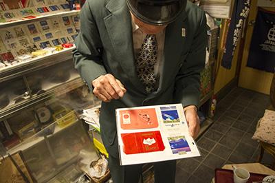たばこの空き箱 東京オリンピック
