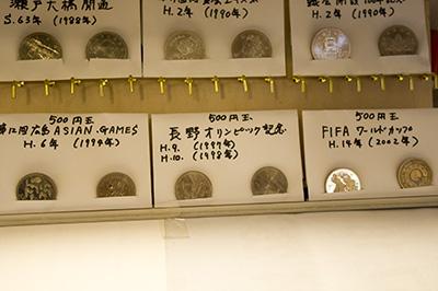 長野オリンピックや、ワールドカップの記念コイン