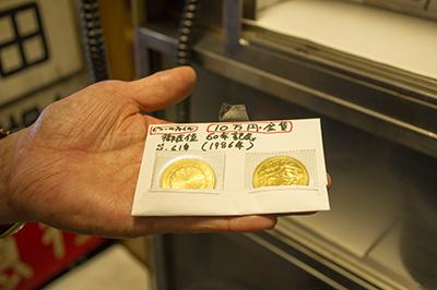 御在位60年記念硬貨