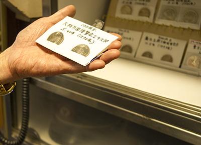 1970大阪万博記念硬貨