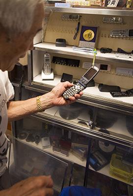 大塚館長の昔の携帯電話
