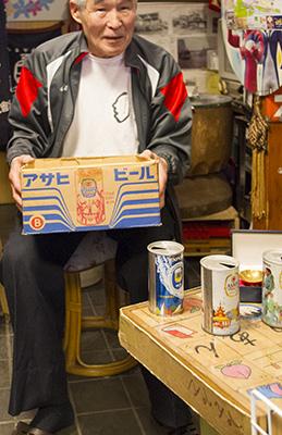 万博ビールと段ボール箱