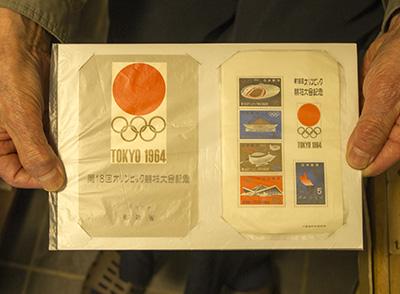 東京オリンピック記念切手