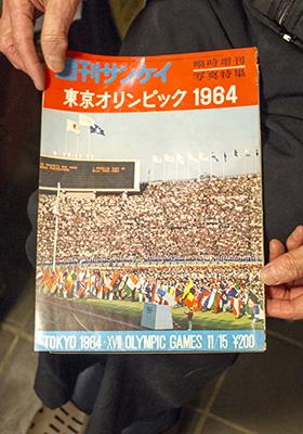 週刊サンケイ東京オリンピック