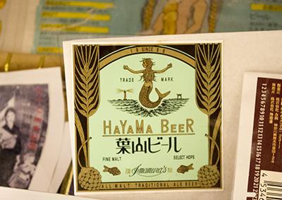 葉山ビール ラベル