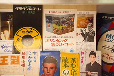 オリンピック実況レコードのパンフ