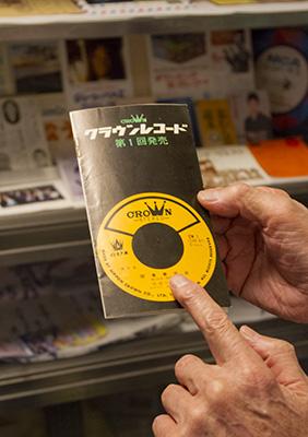 クラウンレコード第1回発売カタログ