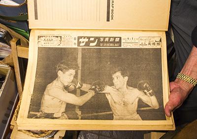 サン写真新聞 白井義男選手