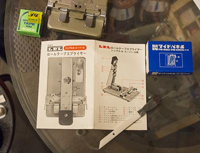 ロールテープスプライサー説明書