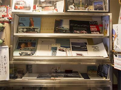 大勝庵 玉電と郷土の歴史館 自動車のカタログ