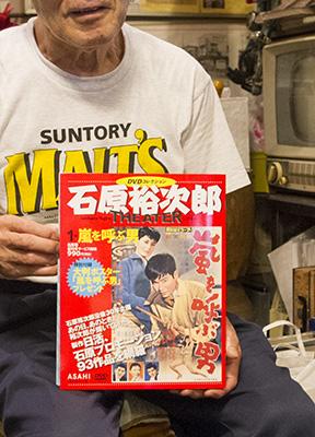 石原裕次郎DVDコレクション創刊号