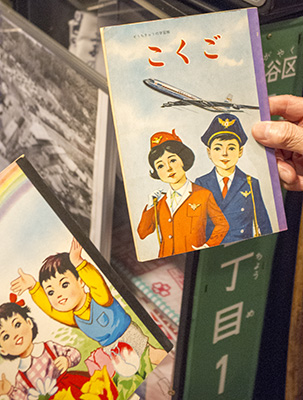 昭和の国語ノート