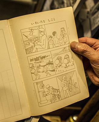 昭和のノート いろいろなしごと
