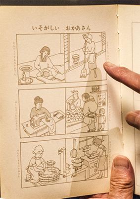 昭和のノート いそがしいおかあさん