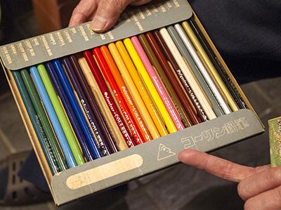 コリーン鉛筆 マーク
