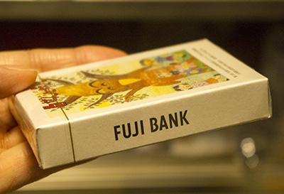 富士銀行のトランプ