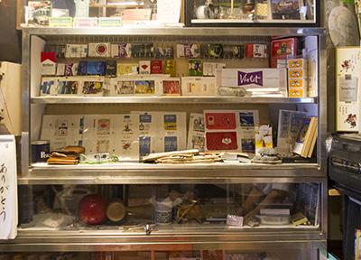 大勝庵 玉電と郷土の歴史館 タバコのラベル
