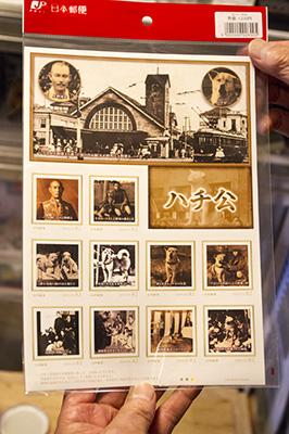 忠犬ハチ公 切手シート