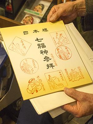 日本橋七福神参拝