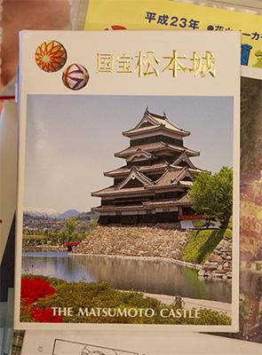 絵はがきセット「国宝松本城」