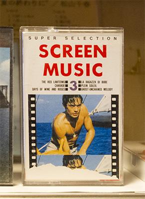 スクリーンミュージック カセットテープ