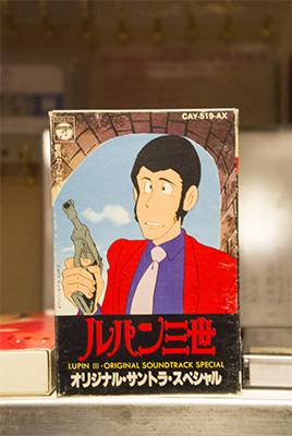ルパン三世 カセットテープ