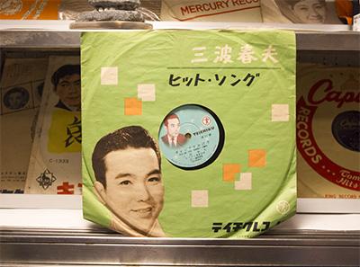 SPレコード 三波春夫 チャンチキおけさ