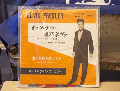 シングル盤エルヴィス・プレスリー イッツ・ナウ・オア・ネヴァー